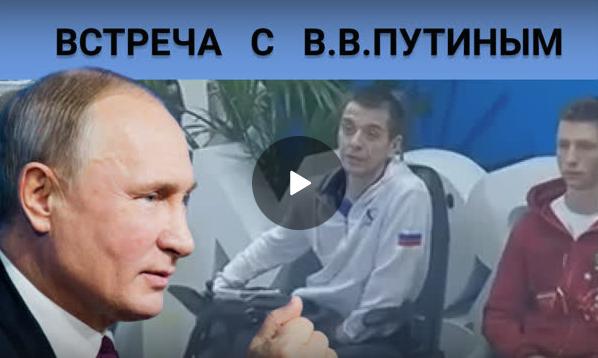 Vladimir Putin promises support for russian team for Cybathlon-2024